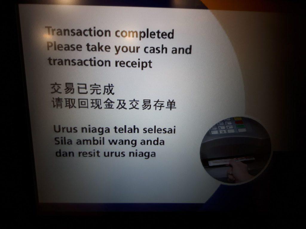 Reise Hunter Singapur Sprachen Geldautomat