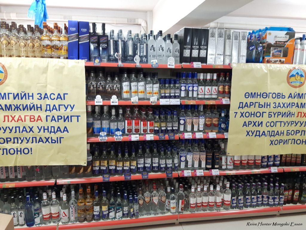 Reise Hunter Mogolei Essen Alkoholfreier Tag im Supermarkt
