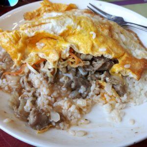 Reise Hunter Mogolei Essen Reis mit Fleisch und Ei