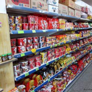 Reise Hunter Mogolei Essen Supermarktregal