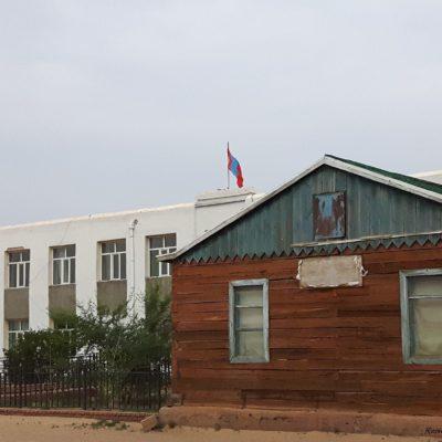 Reise Hunter Mogolei Flagge Mongolei