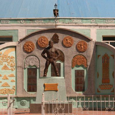 Reise Hunter Mongolei Murun Sportarena2