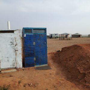 Reise Hunter Mogolei eine der besten Toiletten