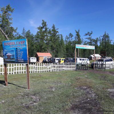 Reise Hunter Mongolei Seecamp2