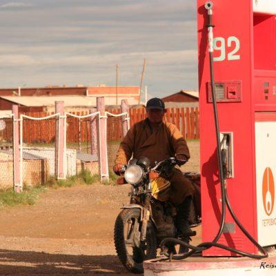 Reise Hunter Mongolei Tankstop