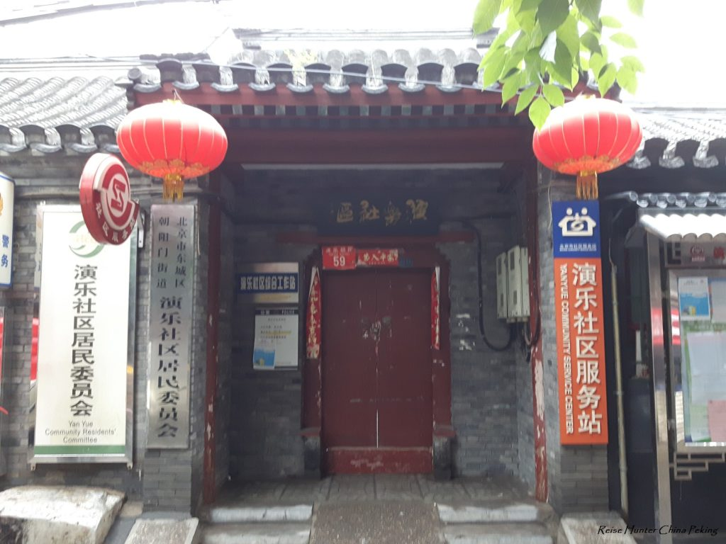 Reise-hunter-peking-restaurant im Huntong