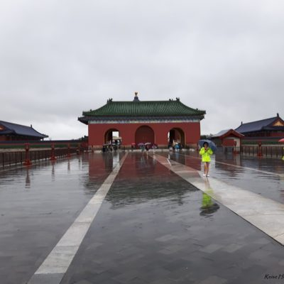 Reise-hunter-peking Himmlischer Tempel Eingangstor