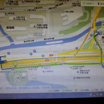 Reise-hunter-peking Baidu maps auf chinesisch