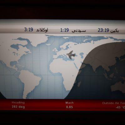 Reise Hunter Dubai - der Heimflug